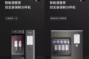 从新冠疫情困境,探讨葡萄酒行业的新零售解决方案-爱杯科技