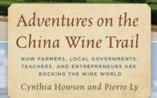 宁夏张裕摩塞尔十五世酒庄最佳中国葡萄酒成功登上《中国葡萄酒之路旅行记》封面