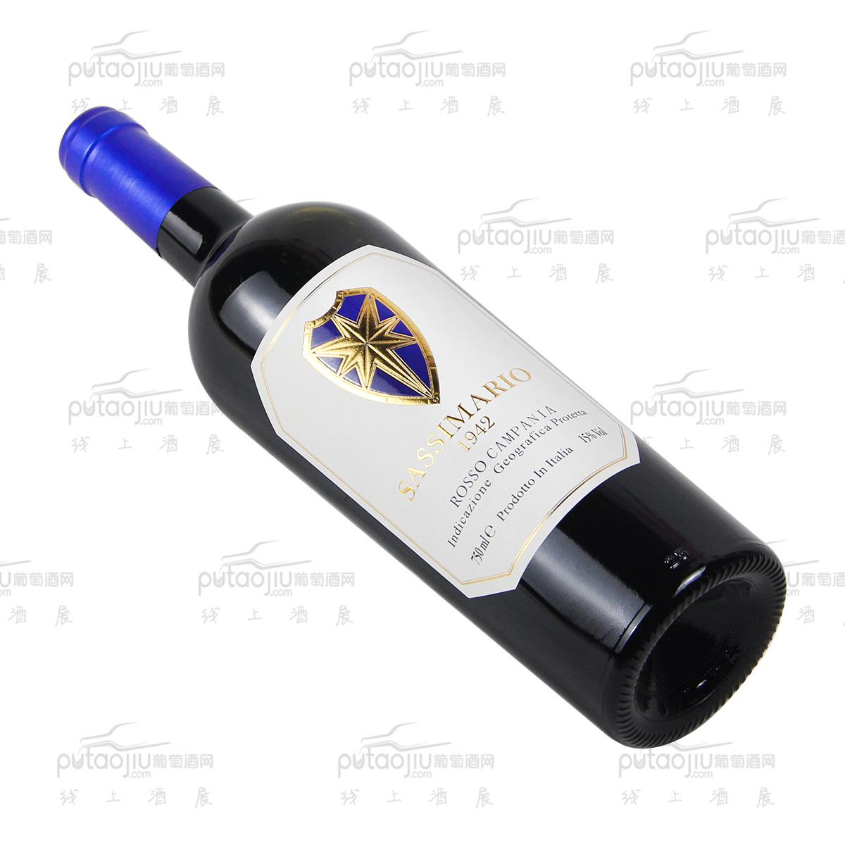 意大利西施马里欧干红葡萄酒