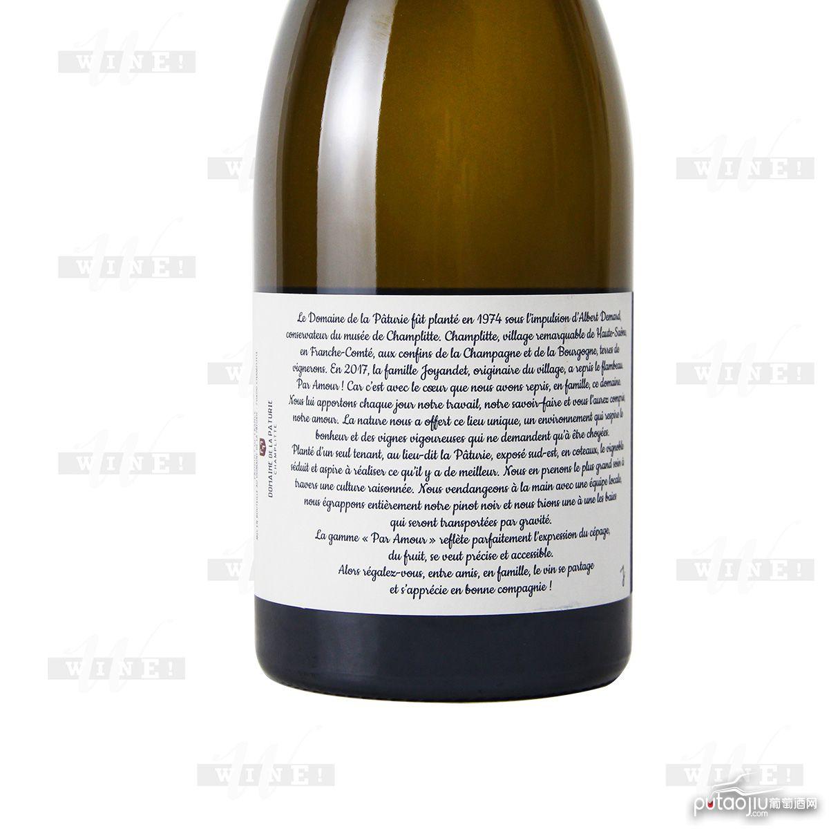 法国尚普利特帕图里亚酒庄霞多丽干白葡萄酒