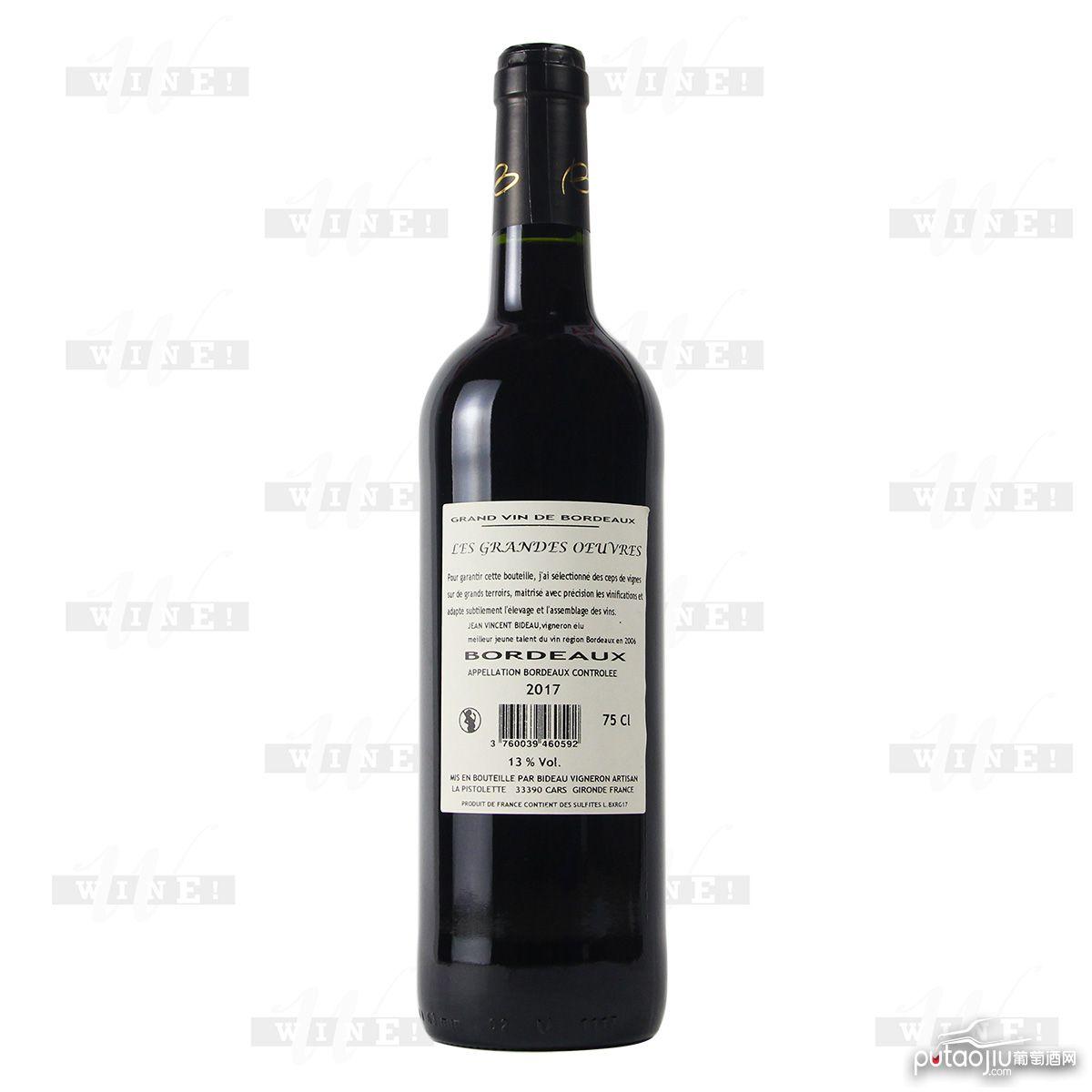 法国波尔多格朗艾弗赤霞珠梅洛干红葡萄酒