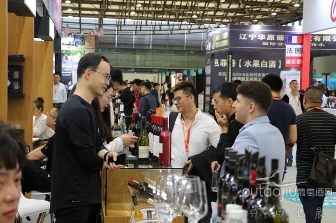 TopWine China 北京国际葡萄酒展览会