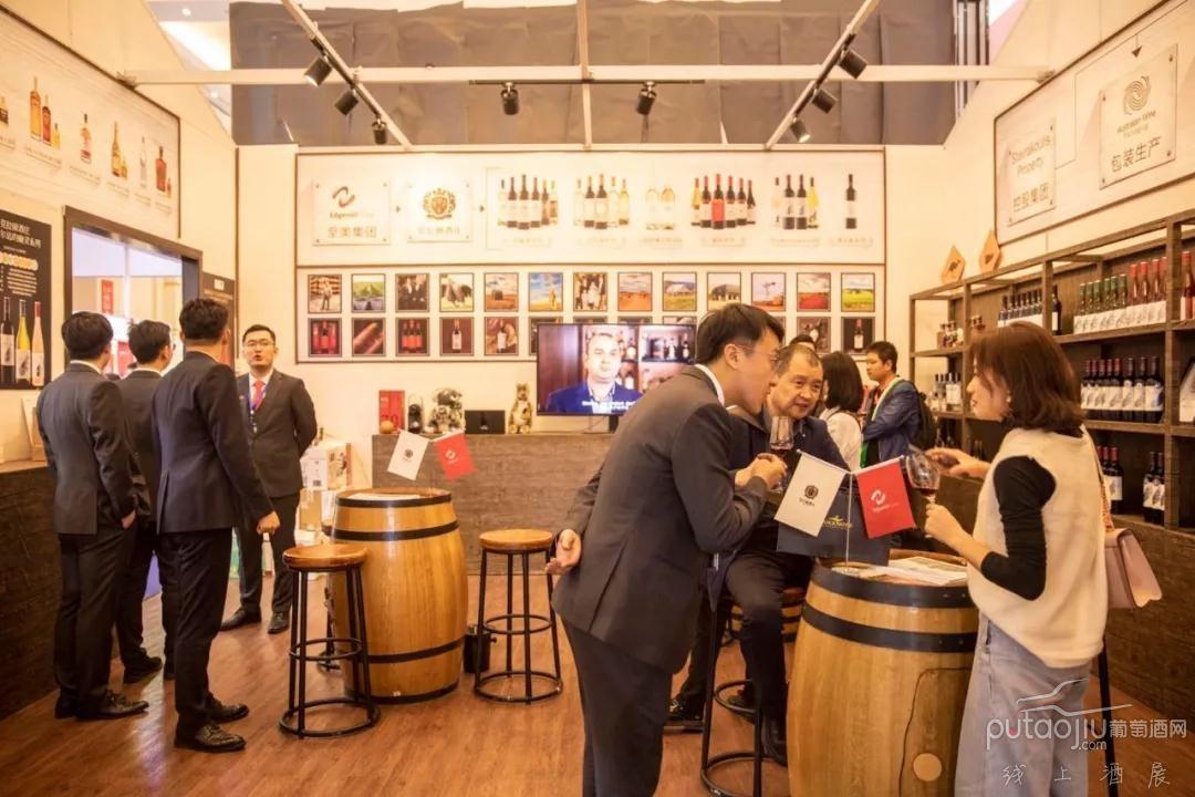 全国糖酒商品交易会 China Food&Drinks Fair
