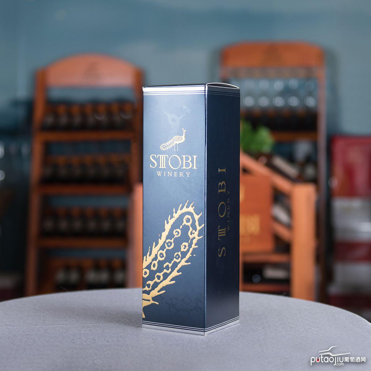 高端单支酒盒
