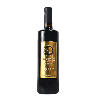 澳大利亞蘭好樂溪撒克遜酒莊赤霞珠袋鼠干紅葡萄酒