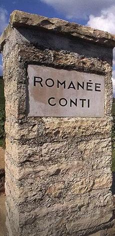 罗曼尼康帝
