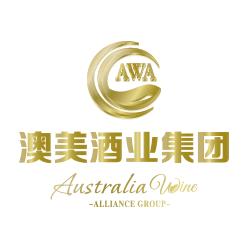 澳美酒业集团