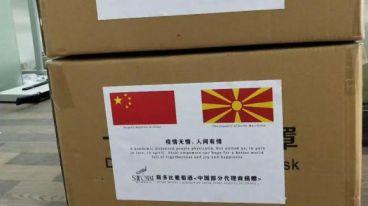 山川异域,风月同天,斯多比中国代理商捐赠北马其顿抗疫物资