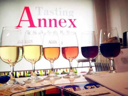 德斯汀安 · 深圳 |4月24-26日 WSET第二级葡萄酒认证课程报名中