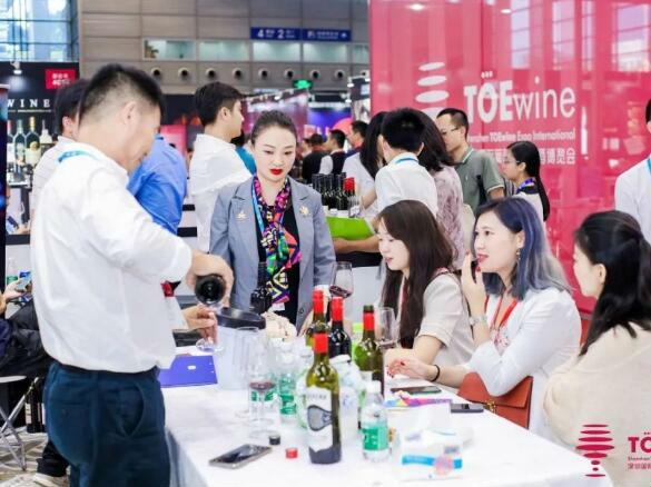 第三届TOEwine深圳国际葡萄酒与烈酒博览会将在9月举行