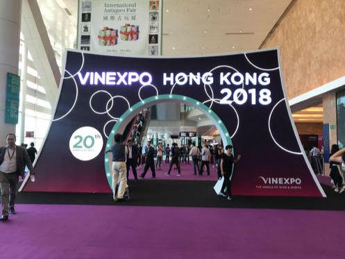Vinexpo香港展会延期至2021年2月举行