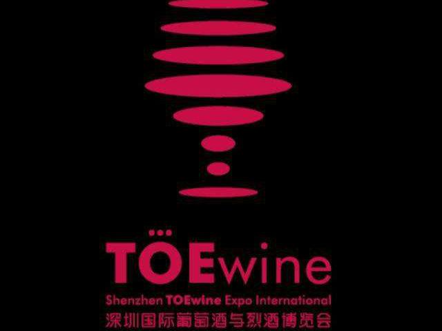 2020第三届TOEwine深圳国际葡萄酒与烈酒博览会将于九月开启,更多精准买家,持续发力!