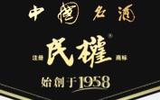 民权九鼎酒庄Minquan Jiuding Wines