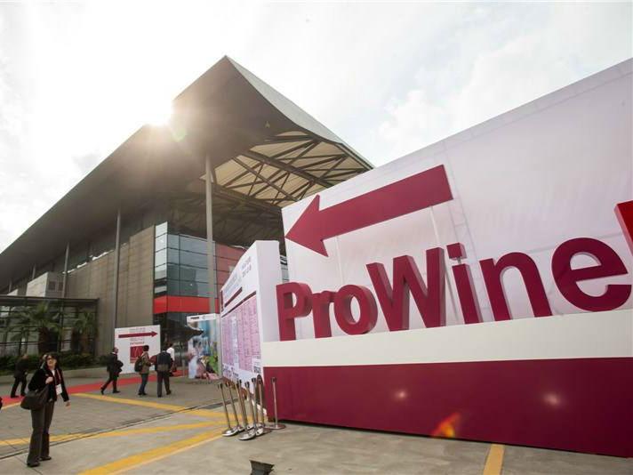 2020 ProWine China展会将在11月举办