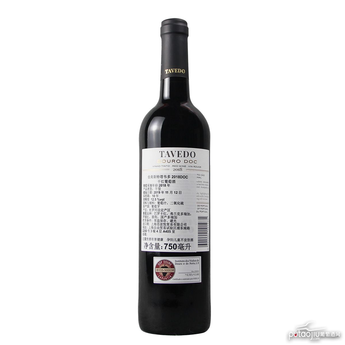 葡萄牙杜罗河伯美斯特塔韦多DOC干红葡萄酒红酒