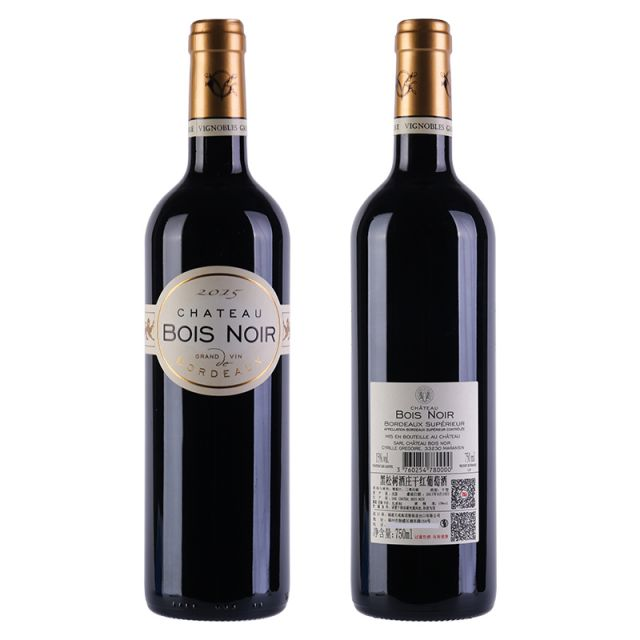 法国波尔多黑松树酒庄梅洛AOC干红葡萄酒(福建天成集团)