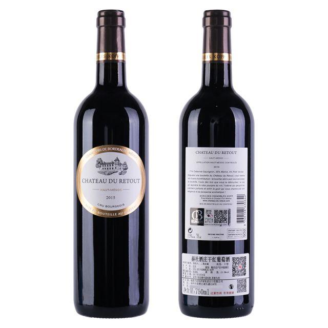 法国波尔多赫杜酒庄AOC干红葡萄酒(福建天成集团)