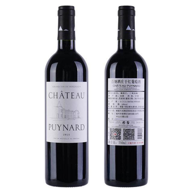 法国波尔多百纳酒庄梅洛赤霞珠AOC干红葡萄酒(福建天成集团)