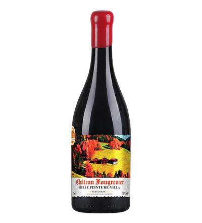 美如画·山庄红葡萄酒2018