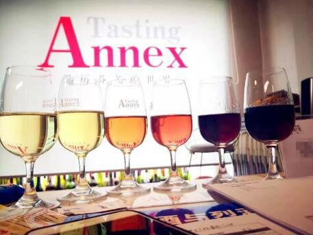 德斯汀安 · 广州|6月12-14日,WSET第二级葡萄酒认证课程火热报名中!