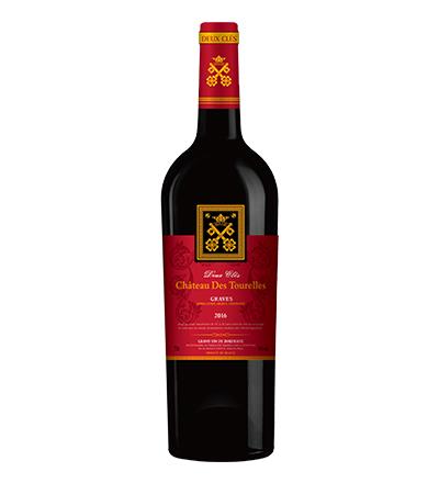 两把钥匙·格拉夫红葡萄酒2016