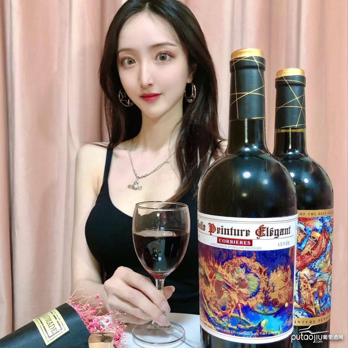 美如画·雅致红葡萄酒