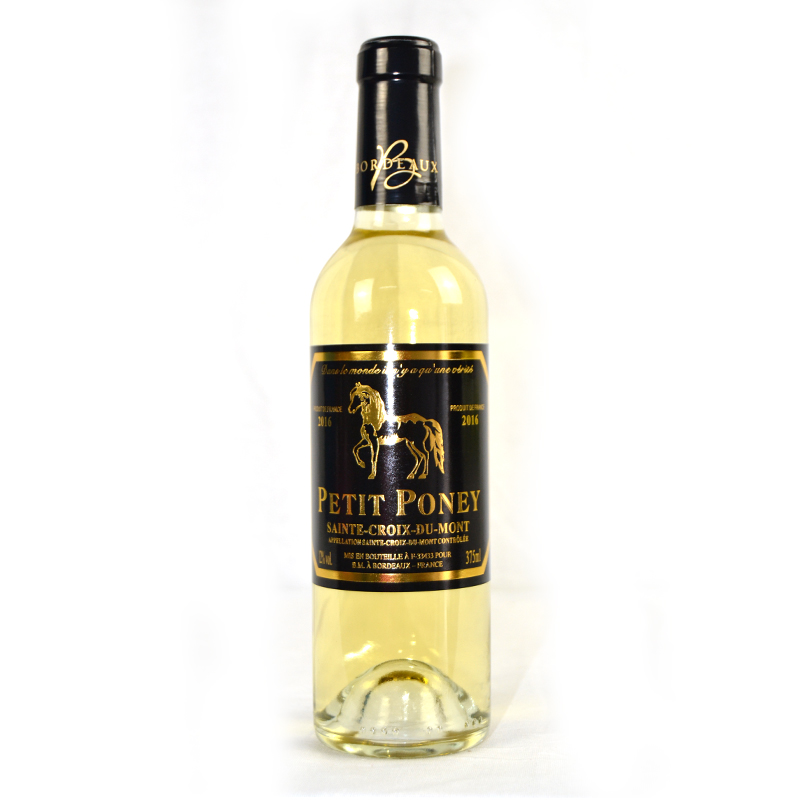 小马堡® 贵腐甜白葡萄酒