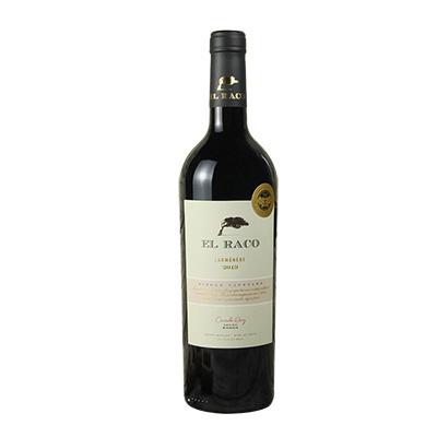 智利莫萊谷佳美娜紅葡萄酒紅酒