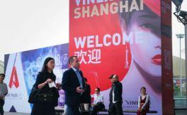 第二届Vinexpo 上海展将在10月举办