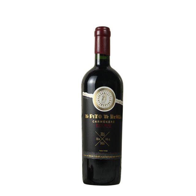 智利空加瓜谷NERKIHUE特皮佳美娜托库拉家族窖藏干红葡萄酒
