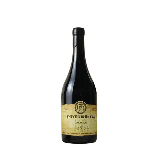 智利空加瓜谷NERKIHUE特皮佳美娜托库拉窖藏干红葡萄酒