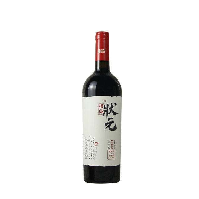 中国宁夏产区容园美酒庄状元赤霞珠干红葡萄酒