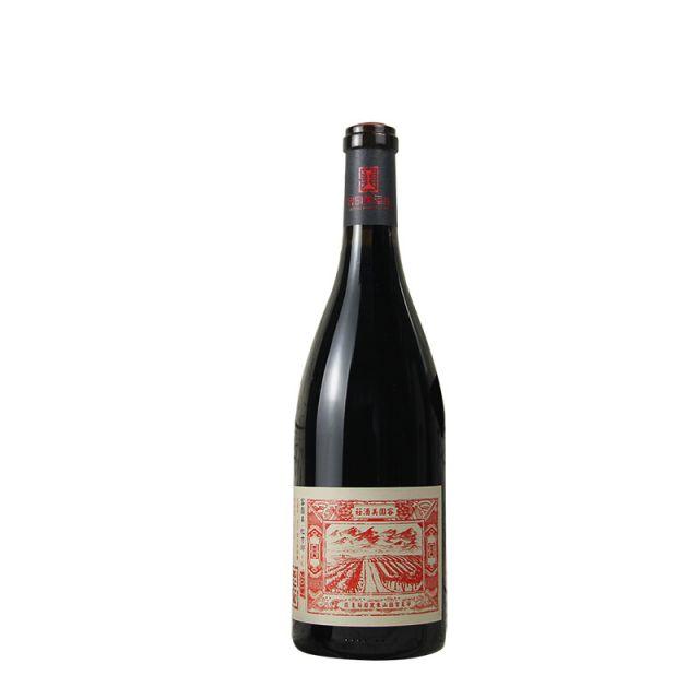 中国宁夏产区容园美酒庄赤霞珠西拉红方印干红葡萄酒