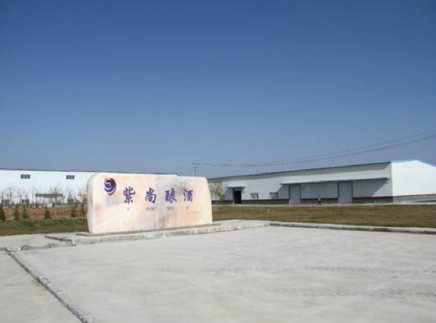 宁夏紫尚葡萄酒业
