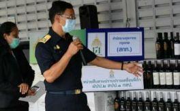 泰国海关查获多达980件走私葡萄酒
