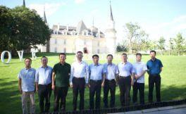 第二届中国葡萄酒领军企业峰会在北京举行