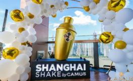 """2020年""""摇晃上海""""调酒师大赛全国总决赛在上海举行"""