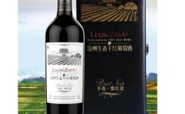 皇台凉州葡萄酒在第11届亚洲葡萄酒质量大赛上荣获一金两银