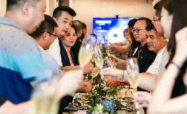 怡园酒业2020年山西经销商年中大会日前举行