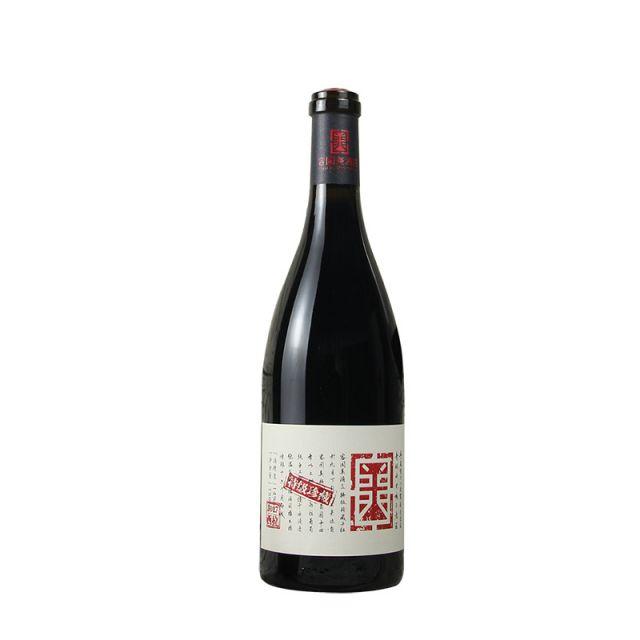 中国宁夏产区容园美酒庄西拉珍藏干红葡萄酒红酒