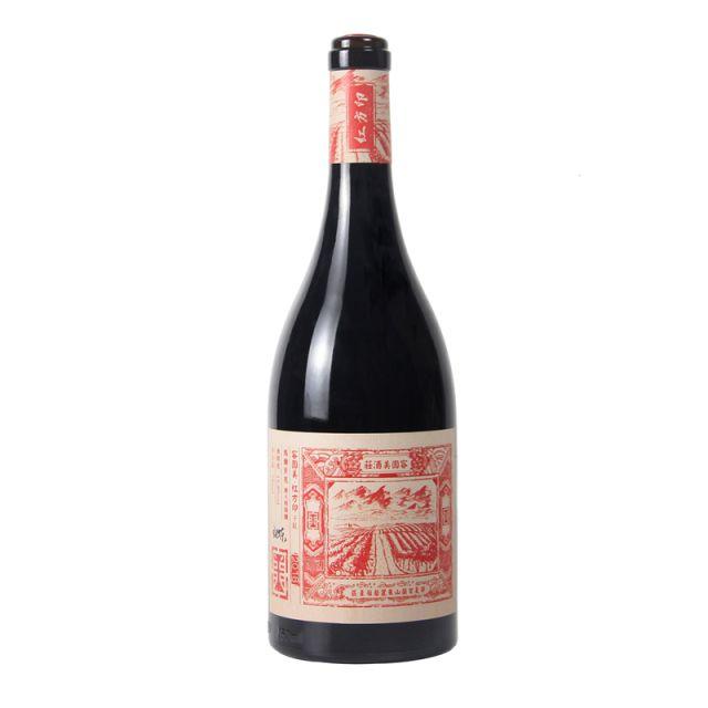 中国宁夏产区容园美酒庄红方印马尔贝克干红葡萄酒红酒