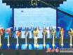 河西走廊第十届有机葡萄美酒节在武威盛大开幕