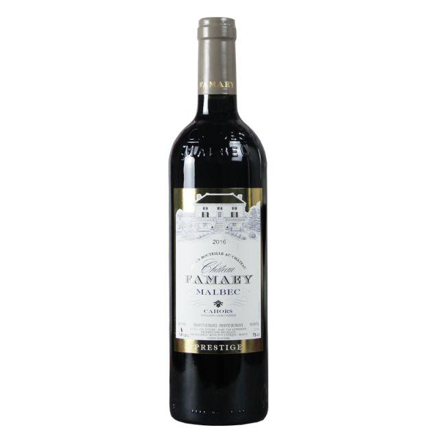 法国卡奥尔法曼古堡红葡萄酒红酒