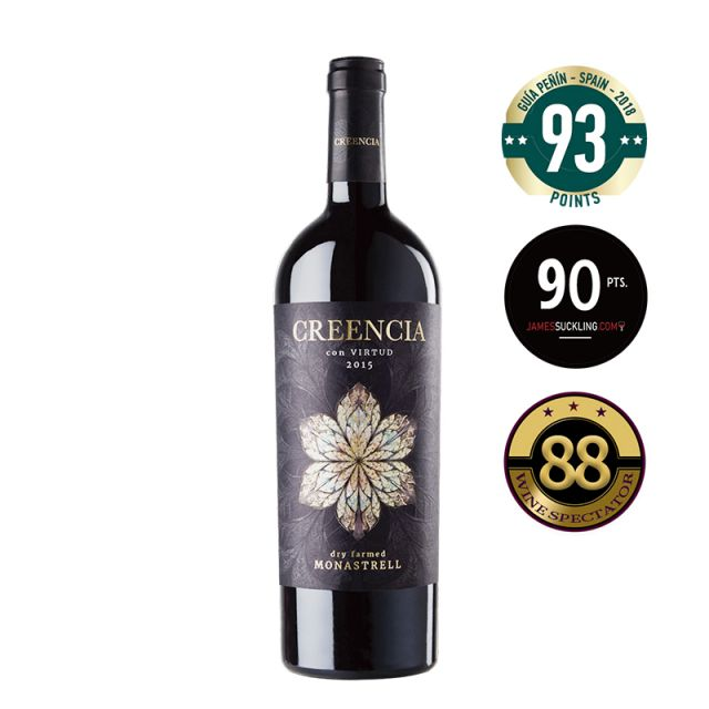 西班牙胡米利亚歌希亚・心境干红葡萄酒红酒