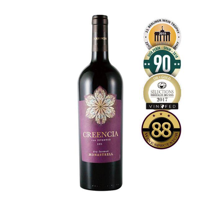西班牙胡米利亚歌希亚·激情干红葡萄酒红酒