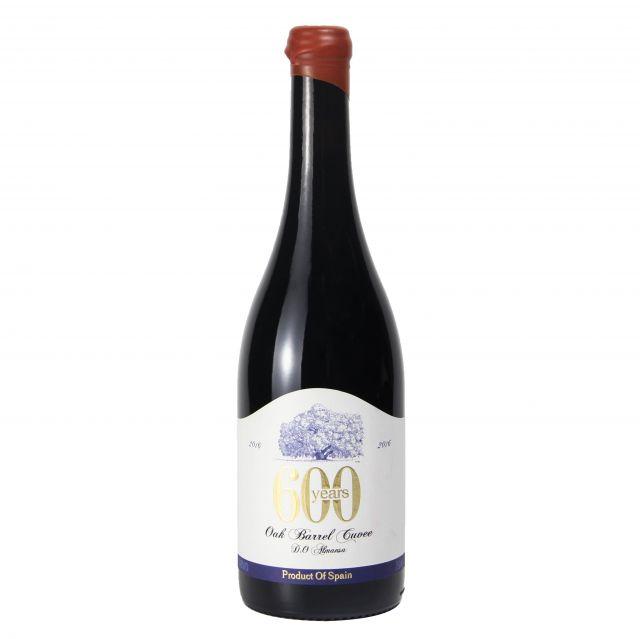 西班牙纳瓦拉萨尔酒庄600年橡木桶特酿红葡萄酒红酒