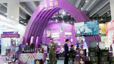 """【广州艾希酒业】""""紫""""气来袭!再度闪耀亮相第23届广州国际名酒展"""