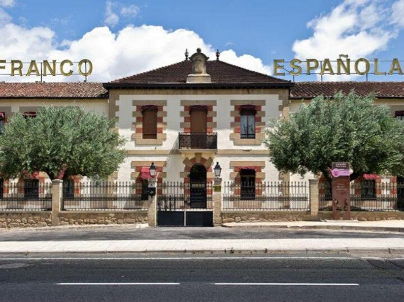 西班牙法兰克酒庄