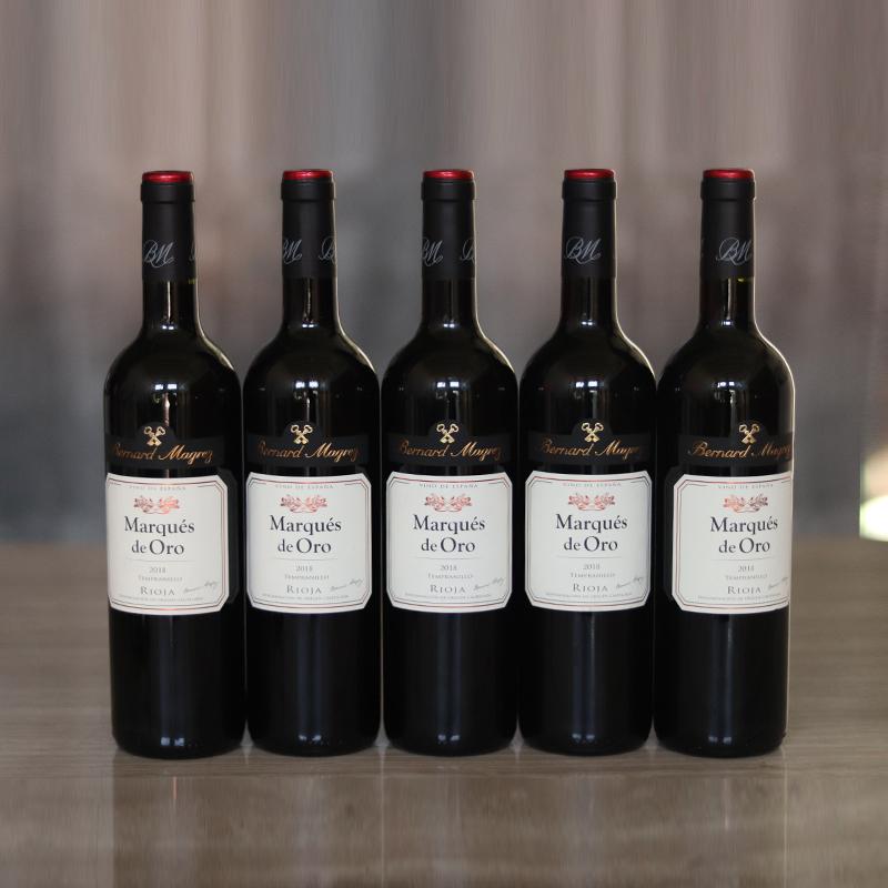 西班牙里奧哈貝瑪格雷·金色侯爵丹魄干紅葡萄酒