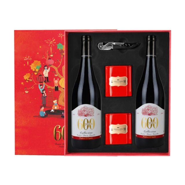 西班牙纳瓦拉萨尔酒庄600年精选红葡萄酒红酒
